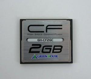 スタンダードコンパクトフラッシュ 2GB