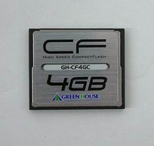スタンダードコンパクトフラッシュ 4GB