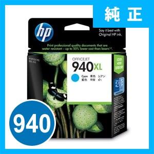 純正インク HP HP940XL C4907AA (シアン) インクカートリッジ [ヒューレットパッカード]