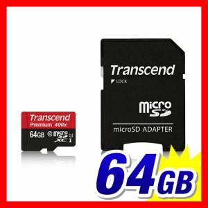 【送料無料】マイクロSDカード microSD 64GB Class10 UHS-1 400倍速 SD変換アダプタ付属 トランセンド microSDXC [TS64GUSDU1P]