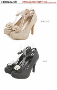 【取】レディース 靴 | アクセサリー付きで6通り楽しめる  グリッターパンプス [854355] ハッピーマリリン 靴 シューズ パーティー