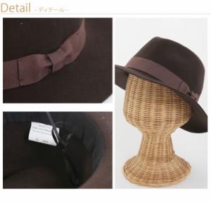【取】レディース 帽子■ウール100% つば広 中折れ ハット■ハット 女性用 中折れハット フリー Mサイズ[10854413/854413]