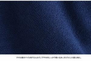 L〜4L/機能(UV対策・吸水速乾・耐塩素)付き 水陸両用着用可 パイル地 長袖 ポンチョ■アウター [10856399/856399] 大きいサイズ