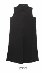M〜5L/ノースリーブ ロングシャツ + タンクトップ の アンサンブル■トップス シャツ [10856410/856410] 大きいサイズ