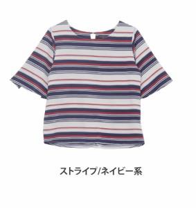 M〜4L/無地・ストライプ柄 七分袖 フレアスリーブ ブラウス■シャツ トップス [10856392/856392] 大きいサイズ