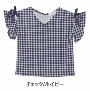 M〜5L/無地 と チェック から選べる!! 半袖 肩開き フレア袖 プルオーバー■トップス カットソー [10856333/856333] 大きいサイズ
