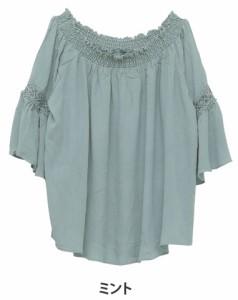 L〜4L/七分袖 フレアスリーブ レース使い ブラウス オフショルでも着用可■シャツ トップス [10856404/856404] 大きいサイズ