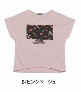 大きいサイズ トップス | 3typeから選べる  半袖 プリント Tシャツ カットソー L LL 3L [350449] ハッピーマリリン