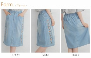 M〜4L/膝下丈 刺繍 デニム スカート ストレッチ素材で履きやすい!■スカ−ト ボトムス [10249293/249293] 大きいサイズ