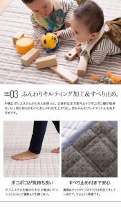 【送料無料!ポイント3%】mofua natural 肌になじむ天竺ニット 綿100%のキルトラグ 190×190cm キルト ふんわり 快適 コンパクト