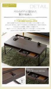 【送料無料!ポイント2%】 Cleverly ローテーブル 両側開閉可能な引出し付きテーブル!