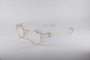 【送料無料!ポイント2%】メガネの上からかけれる 拡大鏡  拡大鏡 老眼鏡 めがね 国産 日本製 ズームシニアグラス