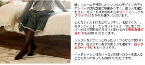 【送料無料!ポイント5%】DEL SOL アイアンベッド LINEA (リネア) シングル フレーム単体 アイアン ベッド ベッドフレーム  モダン