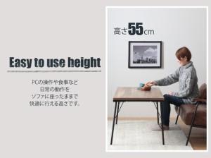 【送料無料!ポイント2%】継ぎ脚付き 古材風アイアンこたつテーブル ブルック ハイタイプ 120×60cm+保温綿入り掛布団チェック柄 2点
