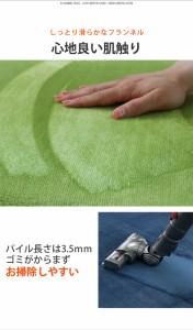 【送料無料!ポイント2%】フランネルラグ 低反発高反発 ステップ チェアマット丸型35cm   軽量で扱いやすい!