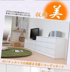 【送料無料!ポイント2%】ホワイトベンチチェスト 幅119.5cm 3段 9杯   日本製で完成品!テレビ台としても活躍♪