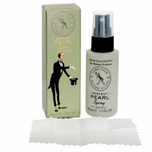 TOWNTALK PEARLSPRAYパールスプレー50ml 送料無料 誕生日プレゼント ギフト