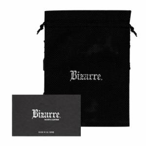 Bizarre ビザール ブレスレット メンズ フルフィルストーンブレスレット オニキス bbs002ox 送料無料