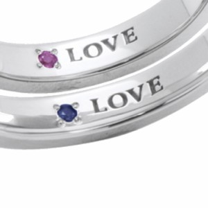f'e-f'e フェフェ ペアリング メンズ レディース 指輪 ステンレス ペアリング サファイア ルビーfe-204-205 【送料無料】