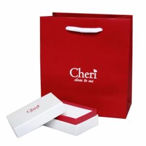 Cheri シェリ リング レディース ブルーダイヤモンド & キュービックジルコニア シルバー リング 指輪 sr36-001【送料無料】