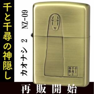 zippo(ジッポーライター) スタジオジブリ ジッポー 千と千尋の神隠し カオナシ 2 真鍮古美