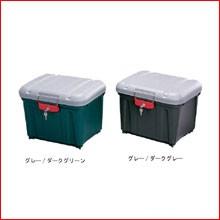 密閉RVBOX RVボックス カギ付 460 アイリスオーヤマ 車 収納ボックス 鍵付き バイク リアボックス
