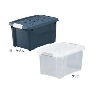 バックルBOX NSK-210 クリア・ダークブルー アイリスオーヤマ