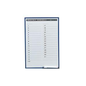 (数量限定アウトレット)30×45cm スケジュールボード PYB-34 ブルー アイリスオーヤマ