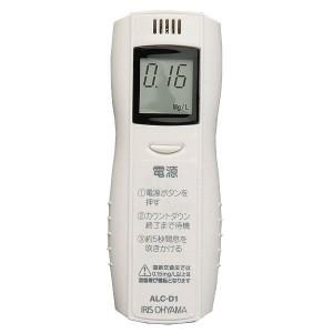 アルコールチェッカー デジタル表示タイプ ALC-D1 アイリスオーヤマ 【息を吹きかけるだけでカンタン測定】