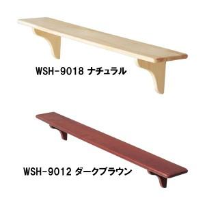 ウォールシェルフ<幅90×奥行18cm> WSH-9018 アイリスオーヤマ [作りつけ棚・DIY・壁面ラック]