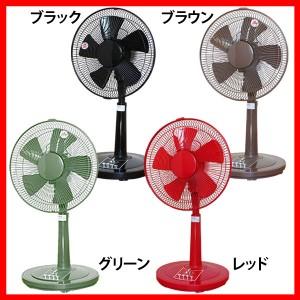 家電セール!HIRO カラーリビング扇風機 IKS-306GR・RD・BK・BR 全4色  扇風機 リビング 首振り