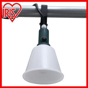 LEDワークライト防滴型 40形相当 ワークライト 投光器 屋外 ライト 照明 作業灯 野外 ILW-43GB2 アイリスオーヤマ 送料無料