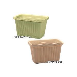 ベジタブルプランター 650 ベジタブルグリーン アイリスオーヤマ