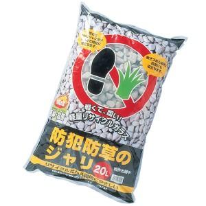 防犯防草のジャリ 20L ナチュラルグレー [砂利] アイリスオーヤマ 【S】