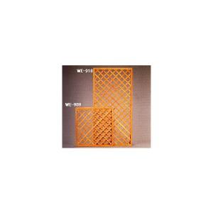 ラティス 4枚組 WE-909 ブラウン(幅90×高さ90cm)[ガーデニング・庭]  アイリスオーヤマ[代引不可]送料無料