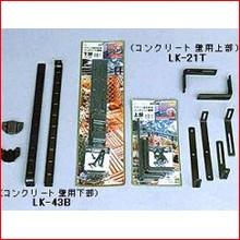 ラティス固定金具 コンクリート壁用上部 LK-21T(2個入)  アイリスオーヤマ [ガーデニング]
