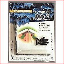ラティス連結金具 L字A型 LK-100(2個入)  アイリスオーヤマ [ガーデニング]