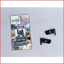 ラティス固定金具 壁面用伸縮型 LK-70A(2個入)  アイリスオーヤマ [ガーデニング]