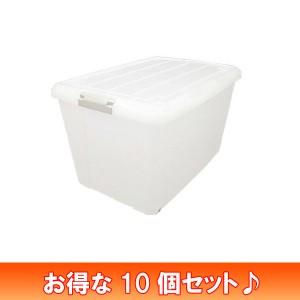 10個セット♪ナチュラルクローゼットキャリー N-550[衣替え] アイリスオーヤマ 送料無料