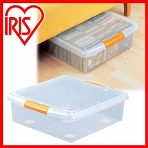 衣類収納 ベッド下 収納 [薄型ベッド下ボックス UG-475 クリア/オレンジ]衣装ケース アイリスオーヤマ 送料無料