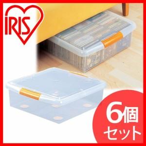 衣類収納 ベッド下 収納 [薄型ベッド下ボックス UG-475 クリア/オレンジ]×6個セットアイリスオーヤマ  送料無料