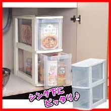 キッチン収納 クリアチェスト 2段 アイリスオーヤマ