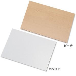 カラーボックス 棚板 [縦置き用 CBボックス用棚板 CXT-38 全5色]アイリスオーヤマ