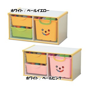 おもちゃ箱 カラーボックス 収納 [キッズCBボックス 引出しセット KC-22PHB]子供部屋 アイリスオーヤマ 送料無料