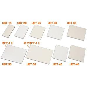 UB-6035・UB-9035用■アイリスオーヤマ スペースユニット用棚板 UBT-35 ホワイト・オフホワイト