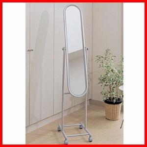 スタンドミラー 鏡 全身 姿見 (幅31.5×高さ156cmSIS-315)アイリスオーヤマ