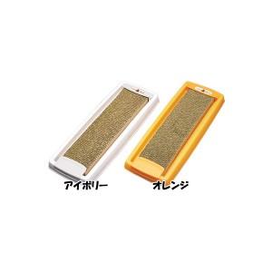 ダストレスネコの爪とぎスリム CTS-540 アイボリー・オレンジ アイリスオーヤマ