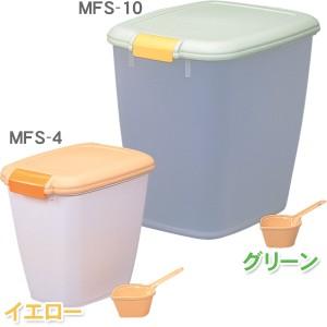 密閉フードストッカー(4kg用) MFS-4 イエロー・グリーン[餌入れ・エサ入れ・貯蔵] アイリスオーヤマ 送料無料