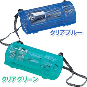 (数量限定アウトレット)虫かご丸型 RR-250 クリアブルー[飼育ケース] アイリスオーヤマ