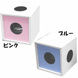 つめとぎBOX TTB-4 ピンク・ブルー[爪とぎ] アイリスオーヤマ